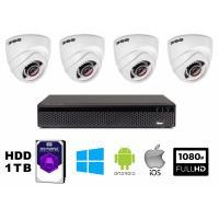 Kompletny zestaw do monitoringu: Rejestrator Gise, Dysk 1TB, 4 kamery FullHD Gise, Zasilacz 12V/5A, 40m przewodu UTP